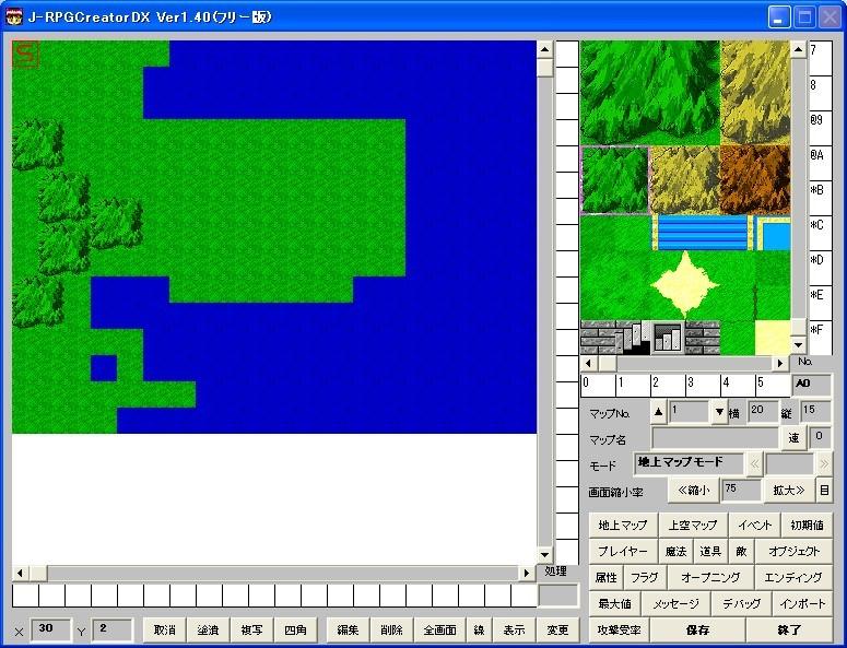 タダでゲームを作ろう! ~無料で使えるRPG制作ツール16選~