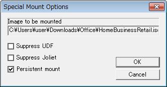 「Persistent mount」にチェックを入れ「OK」をクリック