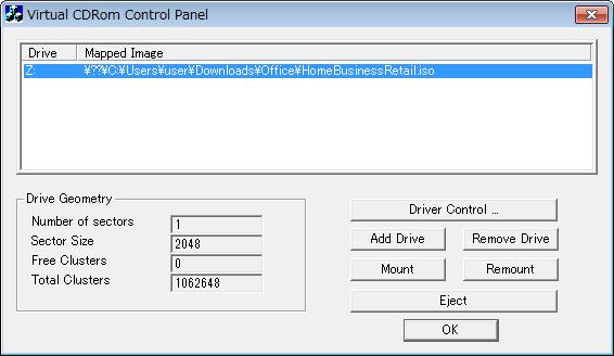 マウントを解除する場合は「Remount」、ドライブを削除する場合は「Remove Drive」をクリック