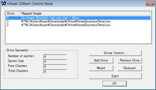 マイクロソフト公式で安心?インストール不要の仮想ドライブソフト「Virtual CD-ROM Control Panel」