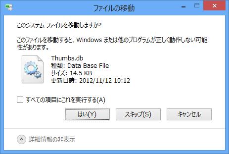20130522_01