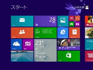 仮想マシン「VirtualBox」にWindows8.1 Previewを新規インストールしてみた