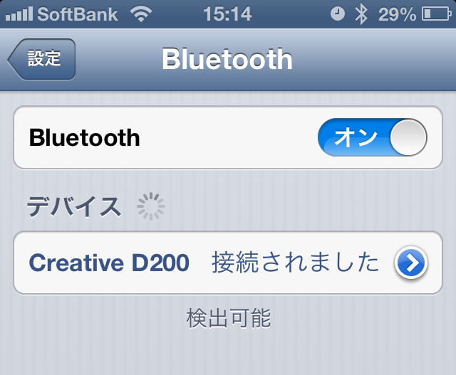 「Bluetooth」からデバイスを選んで接続
