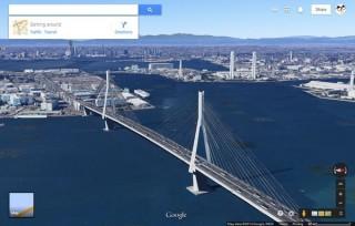 Googleマップの「新しい3Dマップ」がスゴすぎる