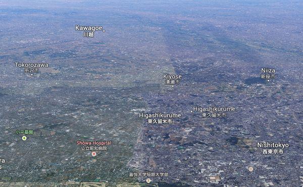 この写真の場合、3D化されているのは東久留米市のあたりまで