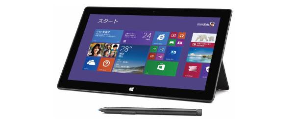 これはお得!タイプカバー無料&Surface Pro 2が1万円引きのセール中!