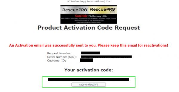 表示されたアクティベーションコードをコピー
