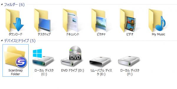 16GBのUSBメモリー(Eドライブ)は「リムーバブルディスク」として認識されるのに対し、(Fドライブ)「ローカルディスク」として認識されている