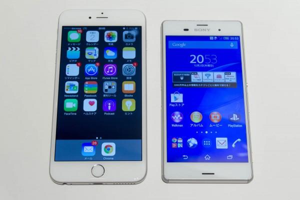 iPhone 6 Plus(写真左)とXperia Z3(写真右)のサイズの違い