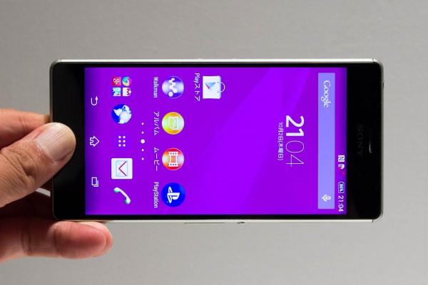 トリルミナスディスプレイ for mobileを採用した液晶ディスプレイ