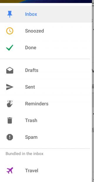 下書き(Draft)や送信済み(Sent)のメールも参照可能