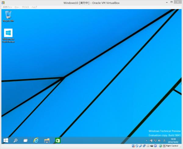 仮想マシンでWindows 10テクニカルプレビューが起動
