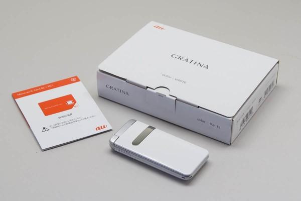 ソフトバンクのiPhone4からGRATINAへ乗り換え。これとは別にiPhone 6 Plusもある