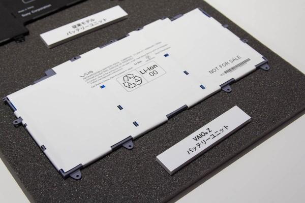 VAIO Zは大容量バッテリーを搭載。さらに各部の省電力性が高められている