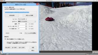 【超簡単!】GOM Playerの新機能でGIFアニメを作成してみた