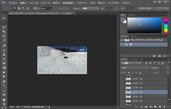 作成したGIFファイルをPhotoshopで開いた様子。ひとコマ一コマがレイヤーで分けられていた