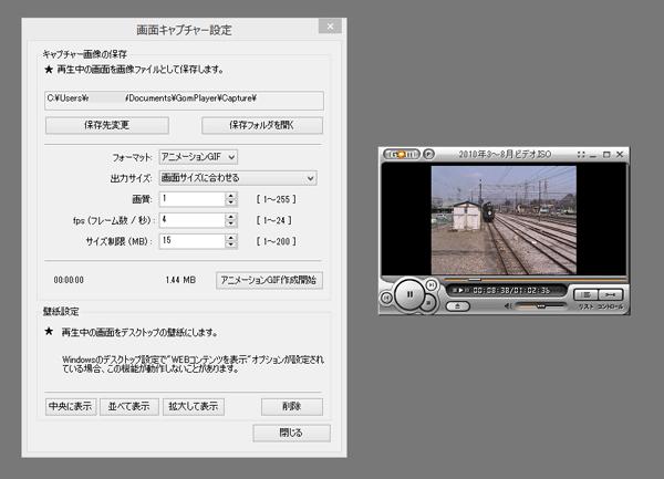 ホームビデオのDVDをリッピングしたISOファイルからも作れる