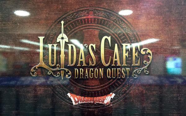 日本HP&スクエニのドラクエXコラボカフェ「LUIDA'S CAFE with HP」に行ってきました