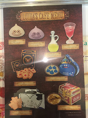 フードメニューは「スライム肉まん」と「スライムスイートポテトまん」(各350G)。ドリンクは「世界樹のしずく」と「エルフののみぐすり」(各520円)。さらにお菓子類も販売されている
