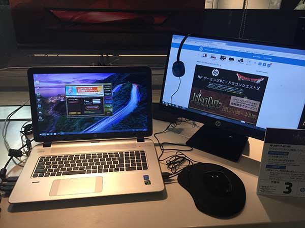 Broadwell世代のCore i7-5500UとGeForce GTX 850Mを搭載した「HP ENVY17-k200」。ドラクエベンチのスコアは「12877」の「すごく快適」