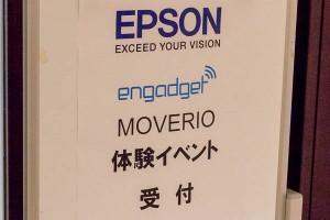 東京・新宿にて3月17日に行なわれたイベント「Engadget『MOVERIO』体験会」