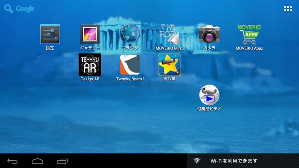 OSはAndroid 4.0