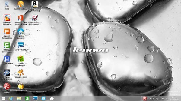 Lenovo G500のデスクトップ。ノートPCでは一般的な1366×768ドットの解像度を採用