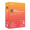 キングソフトオフィス2013の体験版インストール方法&初期設定について