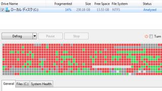 デフラグだけじゃダメ!遅くなったハードディスクは不要ファイルの削除で復活!