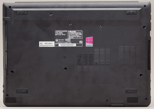 「LuvBook B」シリーズの本体底面