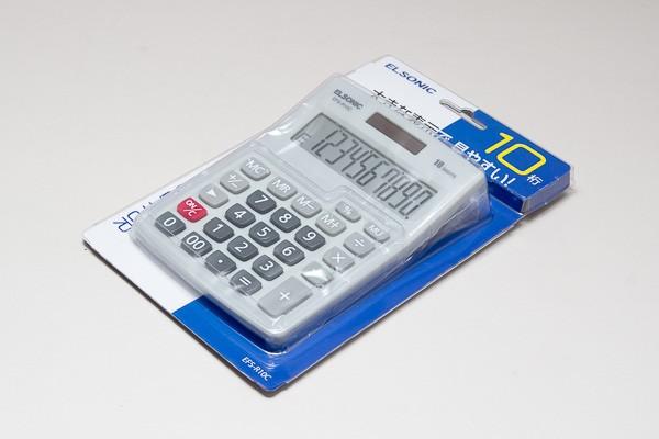 コンパクト電卓 10桁  EFS-R10C