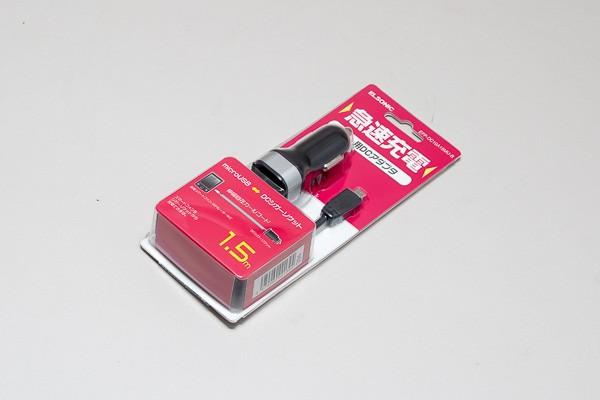 カー用 DC-USB急速充電ケーブル 1.5m