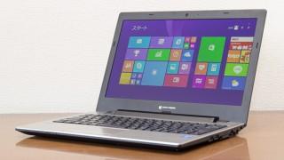 マウスのノートパソコンLuvBook Jレビュー。コスパ良でモバイルにもおすすめ