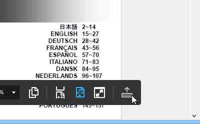 ページコントロール右端のアイコンをクリックする