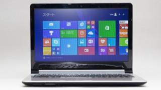 SSD搭載で5万円切りの低価格ノートPC「LuvBook B」が予想以上に使い勝手が良くてお買い得!