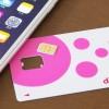 徹底検証!MVNOの格安SIMでスマホの通信費をいくら節約できるのか?