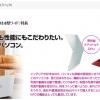 富士通2015年夏モデルLIFEBOOK AH77/U登場!性能と前モデルとの違いを解説します