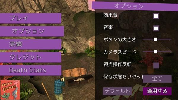 インターフェース周りは普通の日本語です。インターフェース周りはね……