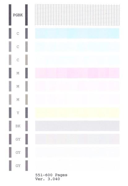 メンテナンス機能から出力したノズルパターンのチェック用シート