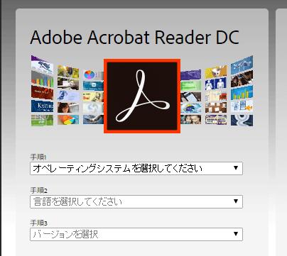 OSと言語、バージョンを選択するメニューが表示されます。「OS」には使っているOS製品を、「言語」には普段使っている言語を設定してください