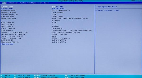 BIOSの設定画面が表示されました