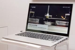 VAIO Pro 13 | mk2は何が変わったのか?前モデルとスペックを比較!