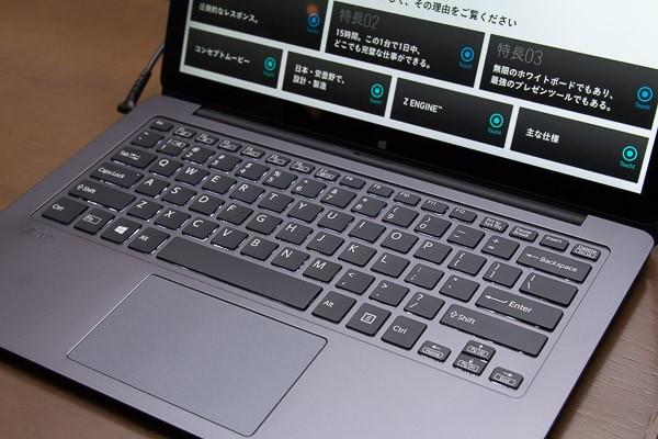 こちらは「VAIO Z」のキーボード
