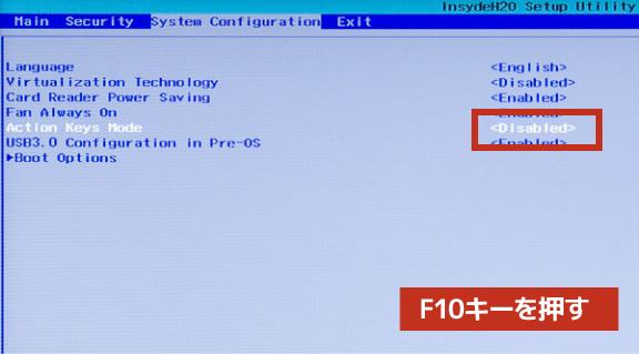「Action Keys Mode」が「Disabled」になったことを確認したら、キーボード上段のF10キーを押します