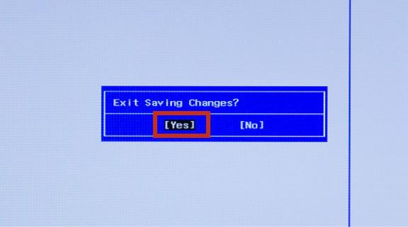 メニューが表示されたらカーソルキーを押して「Yes」に合わせて、Enterキーを押します