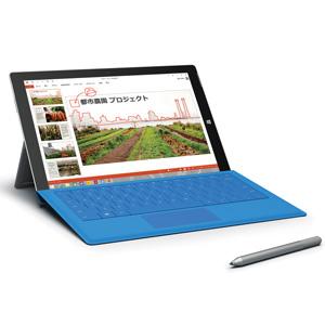 Surface 3は量販店一括購入がおすすめ!Y!モバイルで購入すると支払い総額は18万円以上!