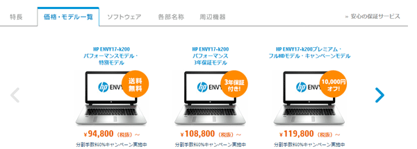 HP ENVY 17-k200