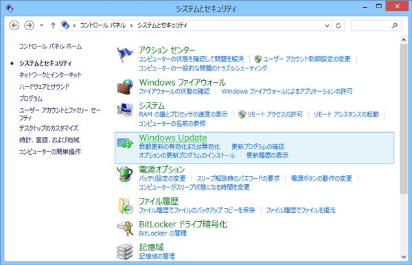 続いて「Windows Update」をクリック