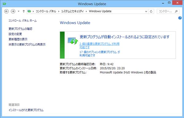 Windows Updateを開き、「◯個の重要な更新プログラムが利用可能です」をクリック