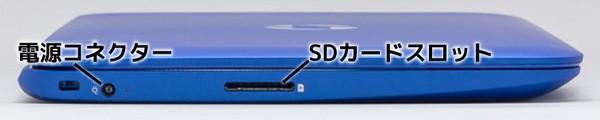 右側面には電源コネクターとSDカードスロットのみ。光学ドライブには対応していません